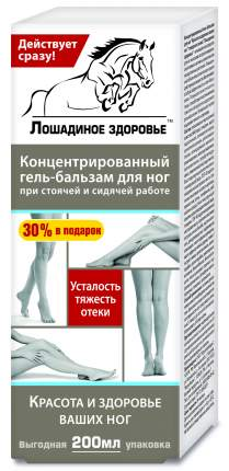 Гель-бальзам для ног Лошадиное здоровье 200 мл