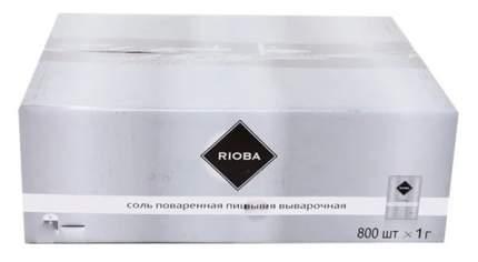 Соль поваренная пищевая Rioba 1 г 800 штук