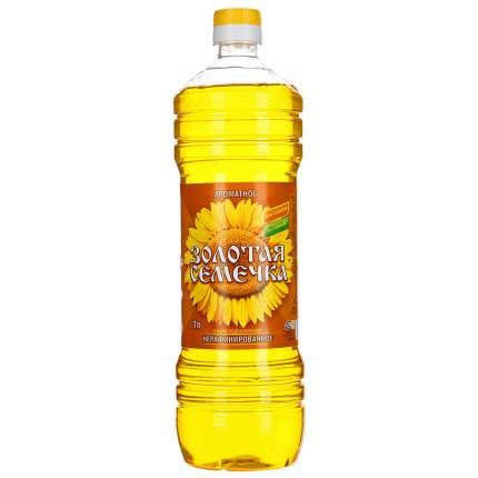 Масло подсолнечное Золотая Семечка ароматное нерафинированное 1 л