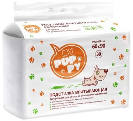 Пеленка - подстилка для домашних животных MY PUPPY 60х90 см 30 шт