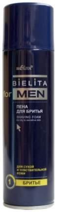 Пена для бритья Белита-Витэкс Men
