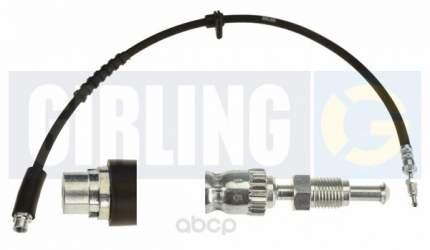 Шланг тормозной системы Girling 9002920 передний
