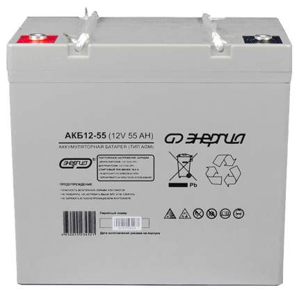 Аккумулятор для ИБП Энергия АКБ 12-55