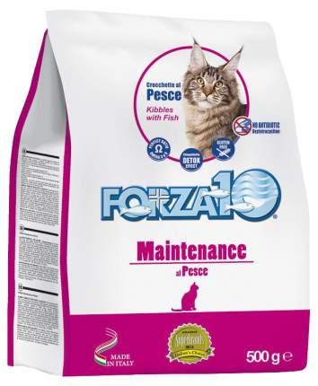 Сухой корм для кошек Forza10 Maintenance, рыба, 0,5кг