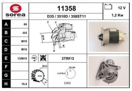 Стартер EAI 11358
