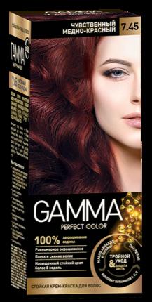 Краска для волос SVOBODA GAMMA Perfect color чувственный медно-красный 7,45, 50гр