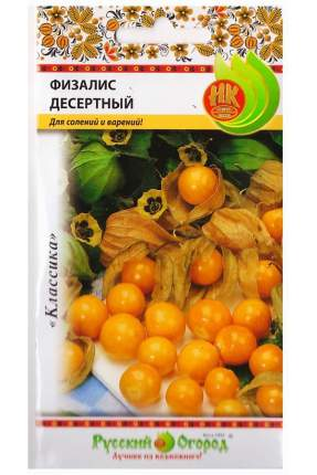 Семена Физалис Десертный, 0,15 г, Русский огород