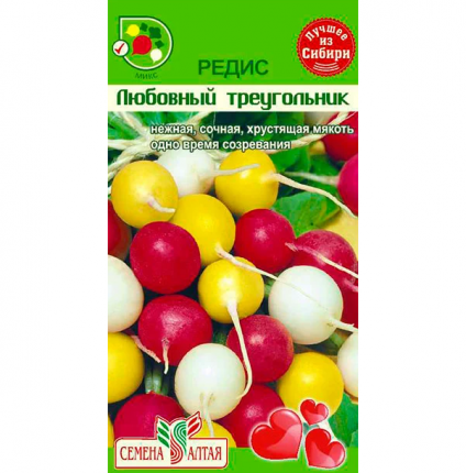 Семена Редис Любовный Треугольник, 2 г, Семена Алтая