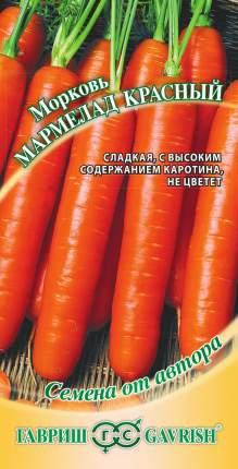 Семена Морковь Мармелад Красный, 2 г, Гавриш