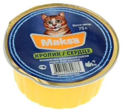 Консервы для кошек Maks's, кролик, мясо, 75г