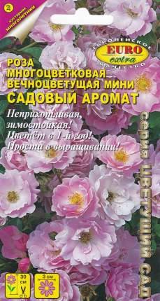 Семена Роза многоцветковая вечноцветущая мини Садовый аромат, 0,03 г АЭЛИТА