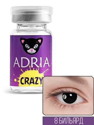 Контактные линзы ADRIA CRAZY 1 линза 0,00 8 ball