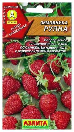 Семена Земляника альпийская Руяна, 0,04 г АЭЛИТА