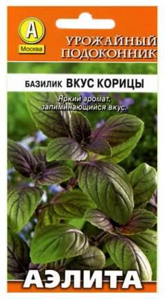Семена Базилик Вкус корицы, 0,2 г АЭЛИТА
