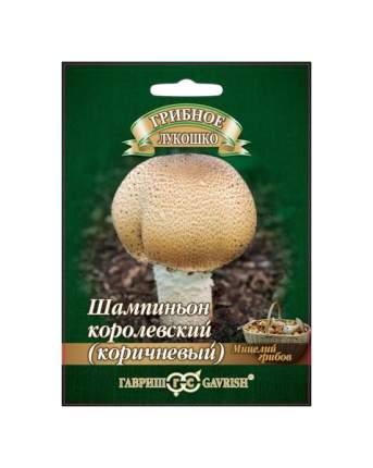 Мицелий грибов Гриб Шампиньон Королевский на зерновом субстрате, 15 мл Гавриш