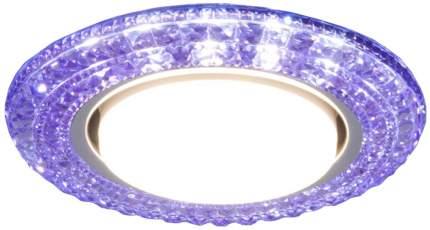 Встраиваемый светильник Elektrostandard 3030 GX53 VL фиолетовый