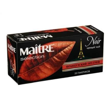 Чай черный Maitre французский эрл грей 20 пакетиков