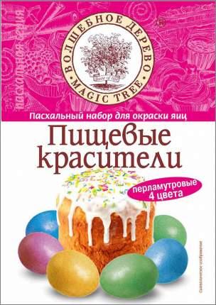 Пасхальный набор пищевых красителей для яиц Волшебное дерево перламутровые 4 цвета