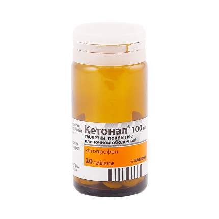Кетонал таблетки 100 мг 20 шт.