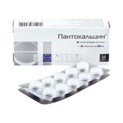 Пантокальцин таблетки 500 мг 50 шт.