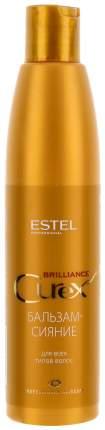 Бальзам для волос Estel Curex сияние 250 мл