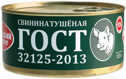 Свинина тушеная Великолукский Мясокомбинат гост 325 г