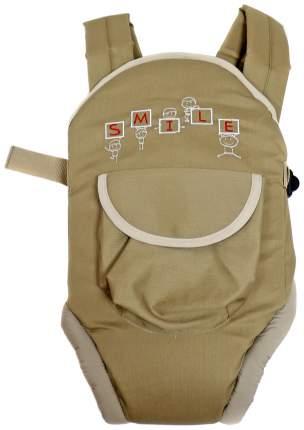 Рюкзак для переноски детей Rant Топотушки Комфорт Бежевый