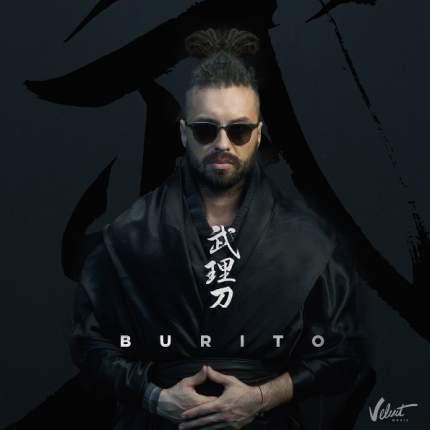 Аудио диск Burito Bu Ri To (CD)
