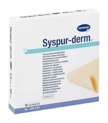 Повязка Syspur-Derm губчатая для очищения инфицированных ран 10 х 20 см 10 шт.