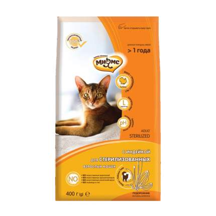 Сухой корм для кошек Мнямс Sterilized, для стерилизованных, индейка, 0,4кг