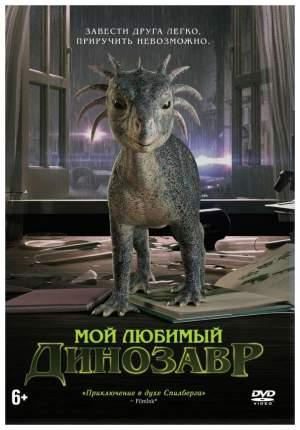 DVD-видеодиск Новый диск Мой любимый динозавр 6+