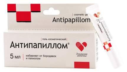 Гель косметический Домашняя аптечка Антипапиллом 5 мл