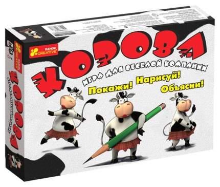 Настольная игра для взрослых Ranok Creative Корова 12120024Р