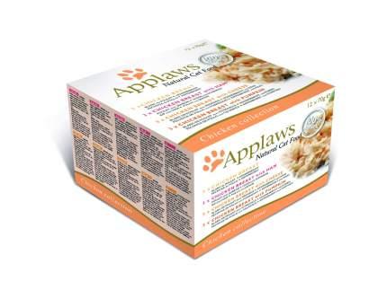 Консервы для кошек Applaws Chicken Selection, набор куриный, 12шт по 70г