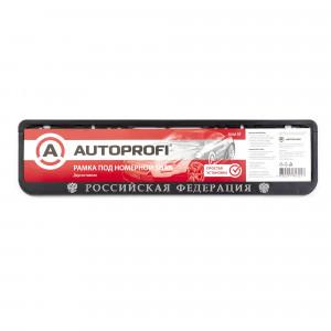 Рамка для номера Autoprofi RAM RF