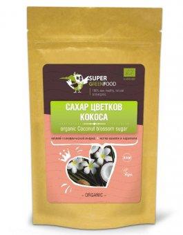 Сахар цветков кокоса Super Green Food 200 г