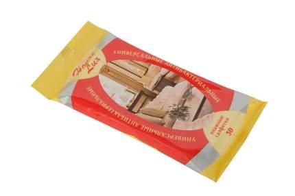 Салфетка для уборки HOUSE LUX Универсальная антибактериальная 30 шт