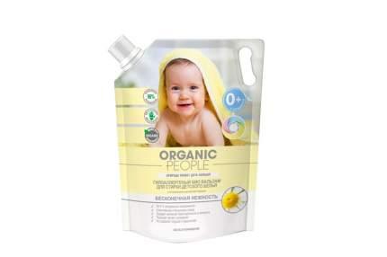 Бальзам гипоаллергенный для стирки детского белья, 2000 мл, Organic People