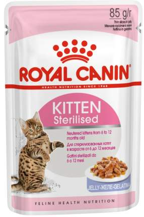 Влажный корм для котят Royal Canin Kitten Sterilised, мясо, 85 г