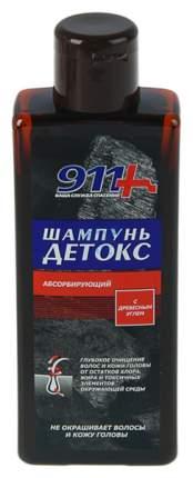 Шампунь 911 Детокс абсорбирующий древесный уголь 150 мл