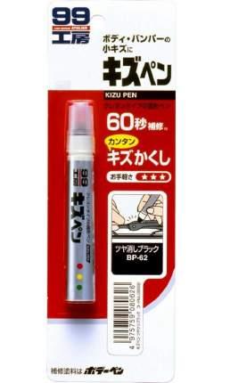 Краска-карандаш для заделки царапин soft99 08062 матово-черный 20 гр