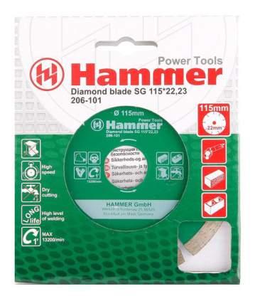 Диск отрезной алмазный универсальный Hammer Flex 206-101 DB SG (30685)