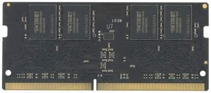 Оперативная память PATRIOT Signature PSD44G213381S