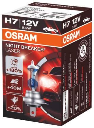 Лампа галогенная автомобильная OSRAM Н7 55W (64210NBL)