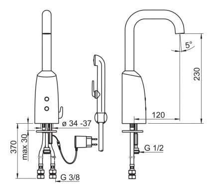 Смеситель с гигиеническим душем Oras Electra 6336FT хром