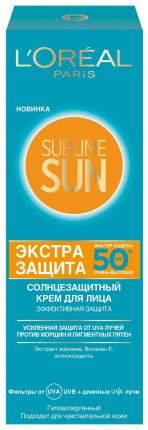 Солнцезащитный крем для лица L'Oreal Paris Sublime Sun Экстра защита SPF50, 75 мл