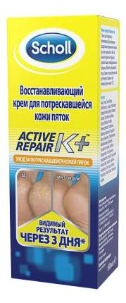 Крем для ног Scholl Active Repair K+ 60 мл