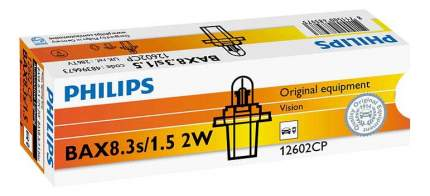 Лампа PHILIPS Vision 2W bAX8.3s/1.5 12602CP