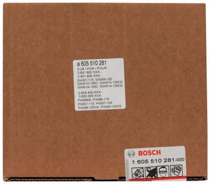 Вытяжной кожух Bosch 115/125ММ 1605510281