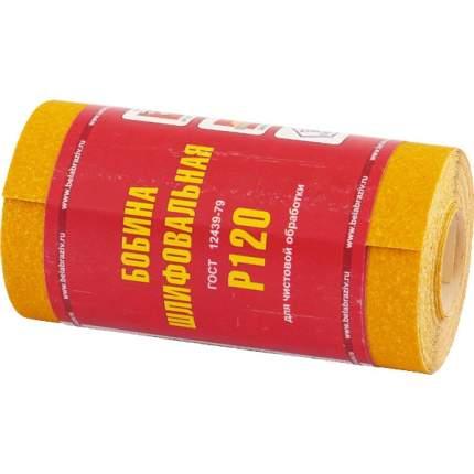 Наждачная бумага No name Рос LP41C 8Н P150 100мм х 5м 75652